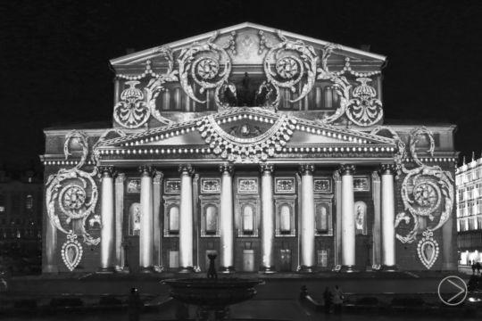 Festival Circle of Light – Moscou